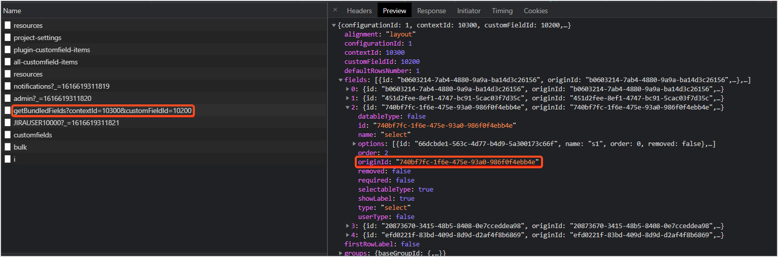 Bundled Fields Java API - Getting the originId from the Developer console in browser